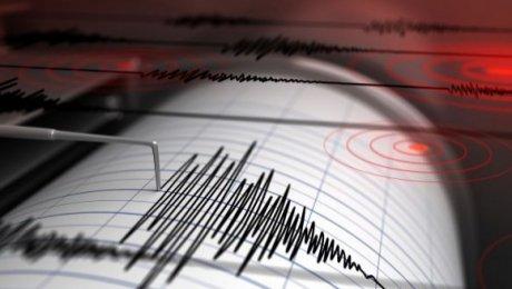 ВКитайской республике случилось землетрясение магнитудой 5,1