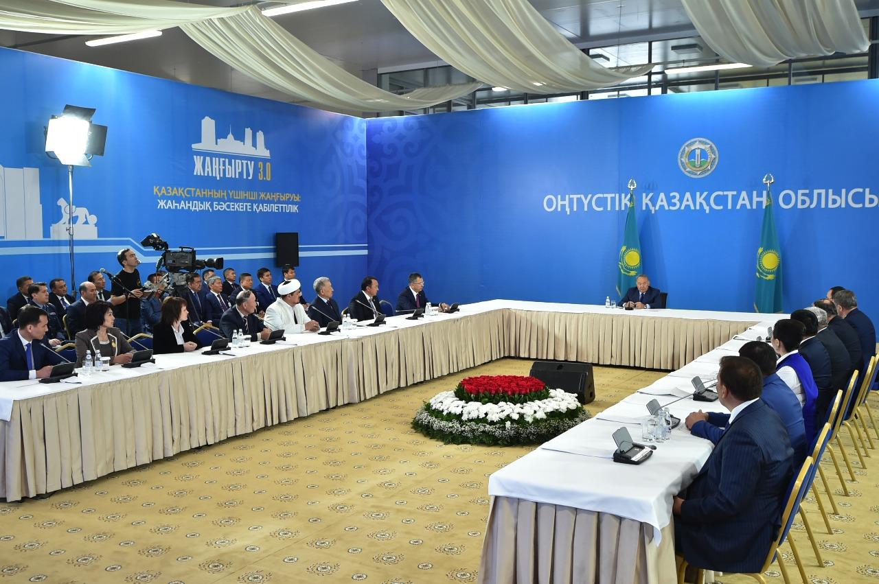 Назарбаев: Надо повысить доходы бюджета иснизить расходы