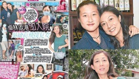 Дочь Джеки Чана пыталась покончить ссобой