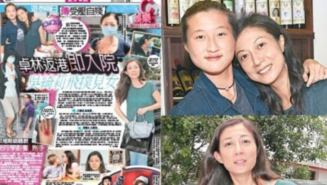 Дочь артиста Джеки Чана угодила в клинику после Таиланда