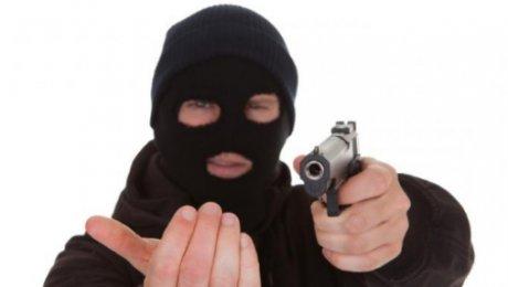 В столице на 200 000 руб. ограбили букмекерскую контору