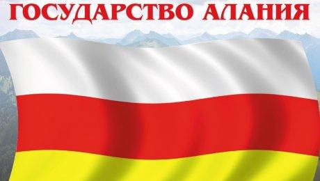 Инаугурация нового президента Южной Осетии Бибилова состоится 22апреля