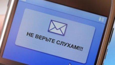 В МВД опровергли информацию об усилении контроля над соцсетями
