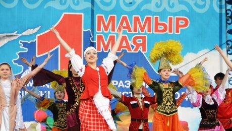 Как казахcтанцы отдохнут на майские праздники