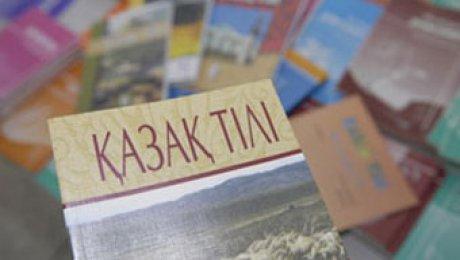 Назарбаев: вКазахстане незабудут российский язык после перехода налатиницу
