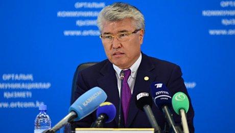 Выставка спорт казахстан