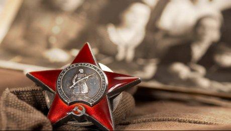 Орден Красной Звезды отыскал  владельца спустя 72 года