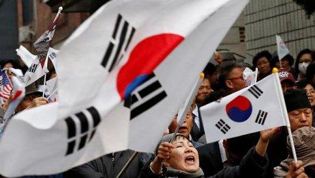 ВЮжной Корее начались досрочные выборы президента