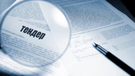 Многомиллардные нарушения при проведении госзакупок выявлены в Атырауской области