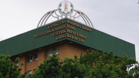 Нацбанк подготовил предложения по передаче пенсионных активов частным компаниям
