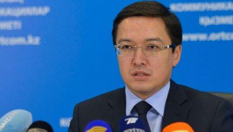Казахстанцы могут хранить сбережения взолотых слитках— Нацбанк