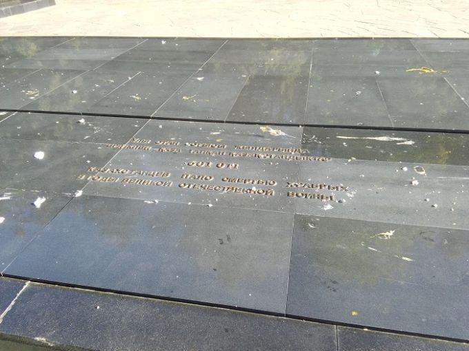 Не повторить судьбу Украины: Коммунисты Казахстана требуют ...: http://www.kpu.ua/ru/86975/ne_povtoryt_sudbu_ukrayny_kommunysty_kazahstana_trebujut_nakazat_vandalov_oskvernyvshyh_monument_v_parke_ymeny_28_gvardejtsev