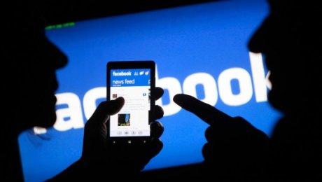 Социальная сеть Facebook желает узнавать настроение людей вреальном времени