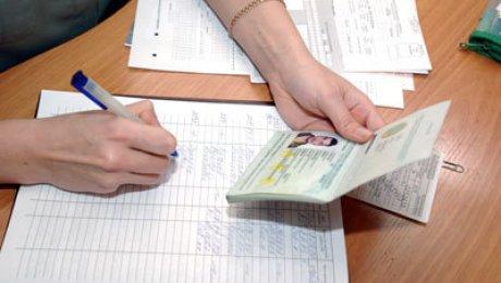 МВД: Временная регистрация вывела из тени более 1,5 млн казахстанцев