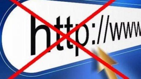 Министерство по делам религий заблокировало 1500 сайтов