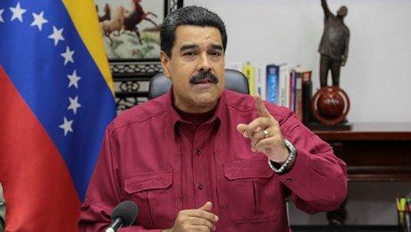 ВВенесуэле нацгвардия избила 3-х  депутатов