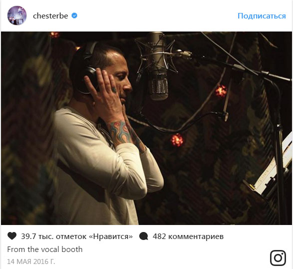 Москвичи несут цветы кпосольству США впамять осолисте Linkin Park