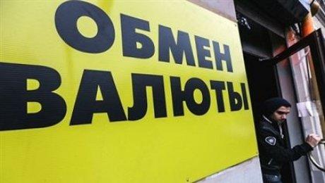 Новый закон о валютном регулировании повысит прозрачность работы обменных п ...