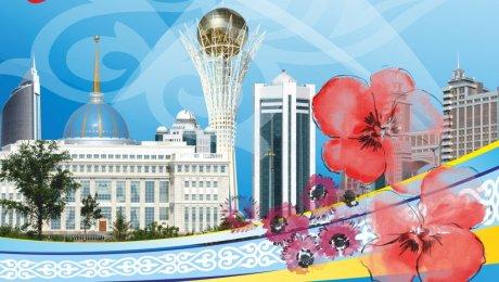 Сколько дней казахстанцы будут отмечать День Конституции и Курбан айт