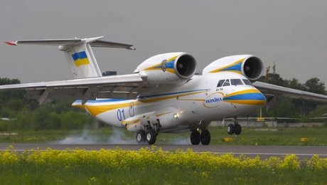 Казахстан купил у Украины самолет АН-74 за 15 млн долларов