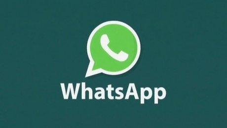 Власти Китайская народная республика частично заблокировали WhatsApp