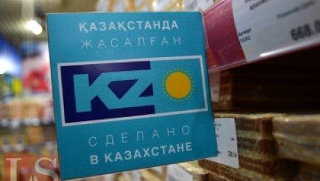 Новейшую авиакомпанию создадут КТЖ и«Эйр Астана» доконца года