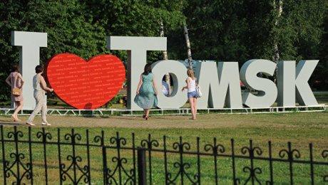 Под Томском фестиваль «Праздник топора» закроют из-за массового отравления