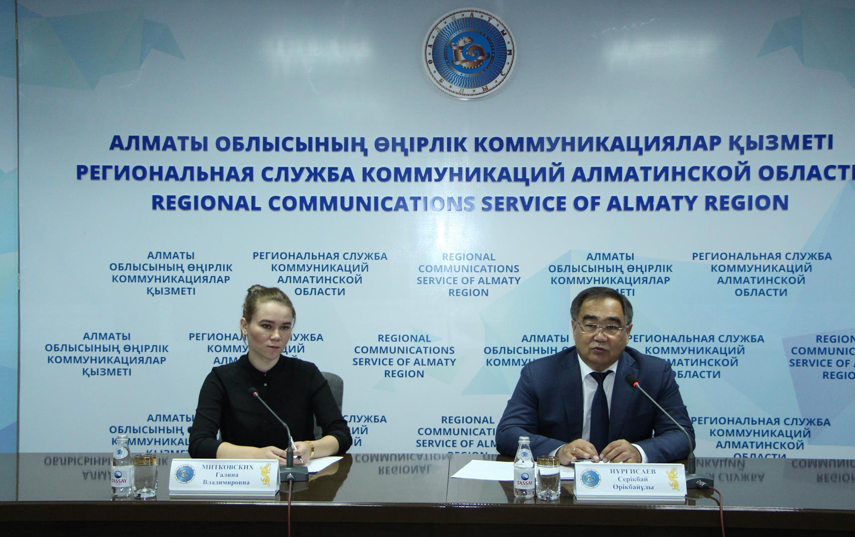 Алматы конкурсы на государственную службу