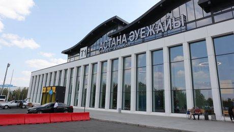 Рейсы «Эйр Астаны» поменяются навремя закрытия аэропорта Астаны