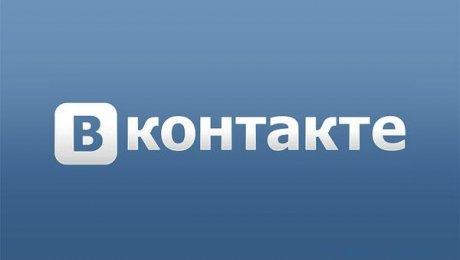 Игра «Синий кит» привела кблокировке вИндии сети «ВКонтакте»
