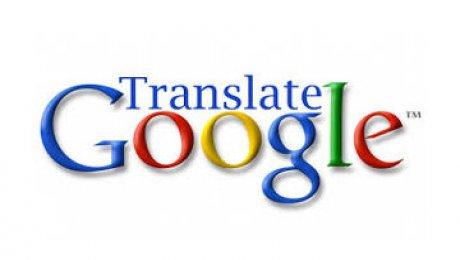 Казахский язык войдет всервис голосовых переводов Google Переводчик
