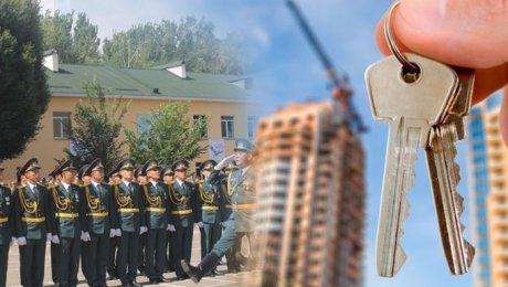 Казахстанских военнослужащих обеспечат жильем в будущем году