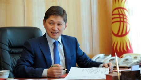Премьер Кыргызстана объявил оготовности кконструктивной работе сКазахстаном