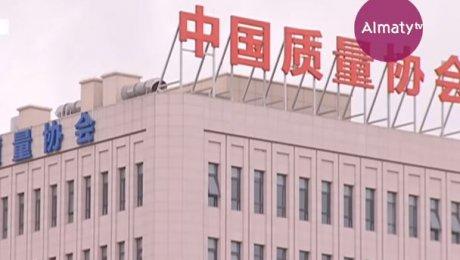 Сенатор просит проверить факты притеснения казахов в Китайская республика