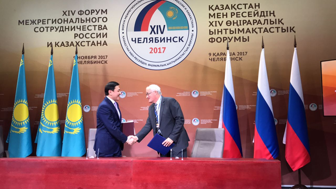 Соглашение осотрудничестве между Пензенской областью иКазахстаном подписано вЧелябинске
