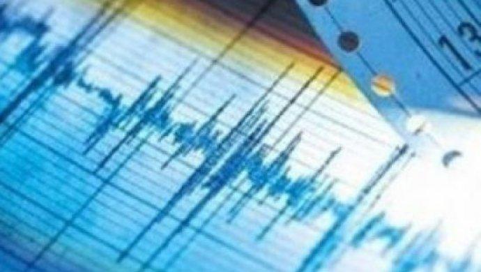 Землетрясение в5,4 балла случилось близ Алматы