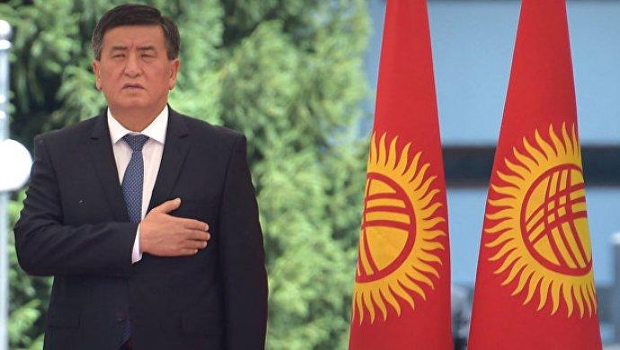 Сооронбай Жээнбеков вступил вдолжность президента