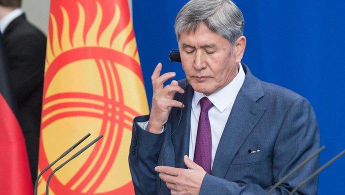Киргизия отказалась от денежных средств Казахстана— Размолвка союзников