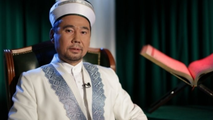 ВКазахстане избран новый Верховный муфтий