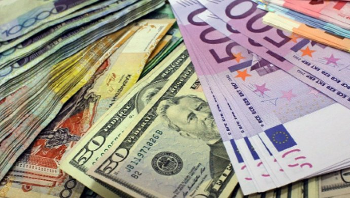 Курс доллара понизился— KASE