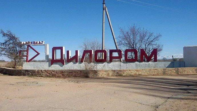 Узбекистан согласился напредложение Кыргызстана относительно пансионатов