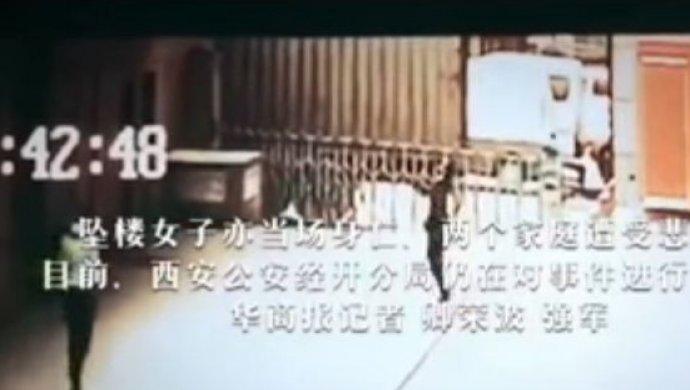 ВКитайской народной республике охранник умер, пытаясь поймать выпавшую изокна девушку