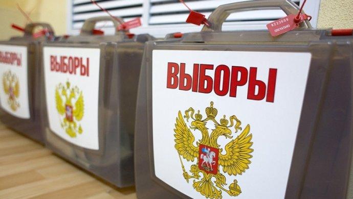 В РФ начинает работу горячая линия повыборам президента