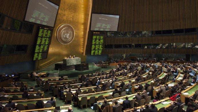 Генассамблея утвердила двухлетний бюджет ООН в размере $5,4 млрд