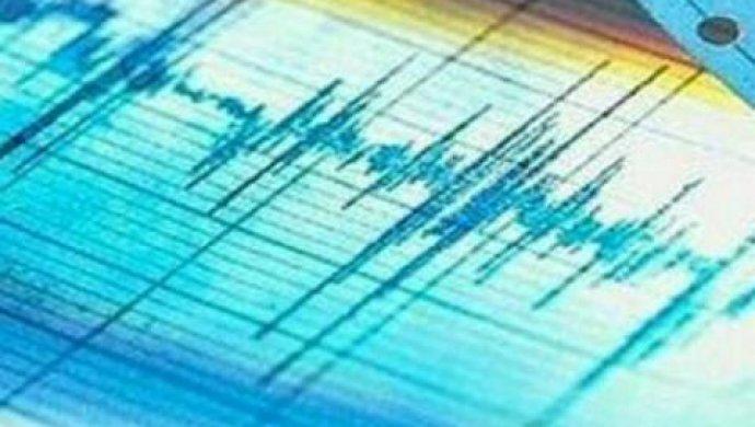 ВАлматы произошло землетрясение