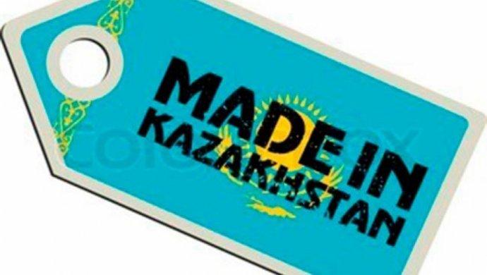 Назарбаев обратится сзаявлением кнароду Казахстана