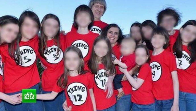 Супруги вСША держали 13 своих детей нацепи