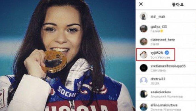 Корейскую спортсменку затравили засимпатию кСотниковой
