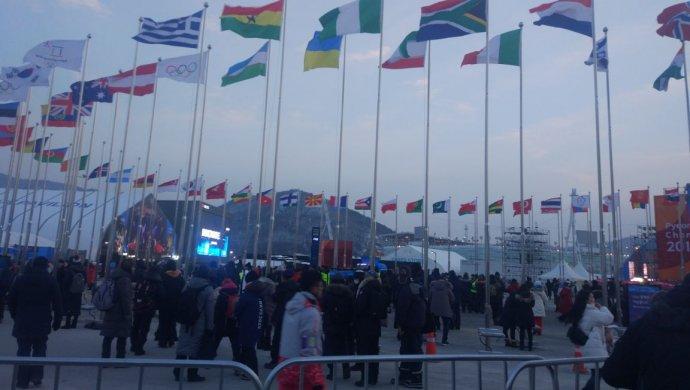 Олимпиада-2018: Где и как смотреть Игры