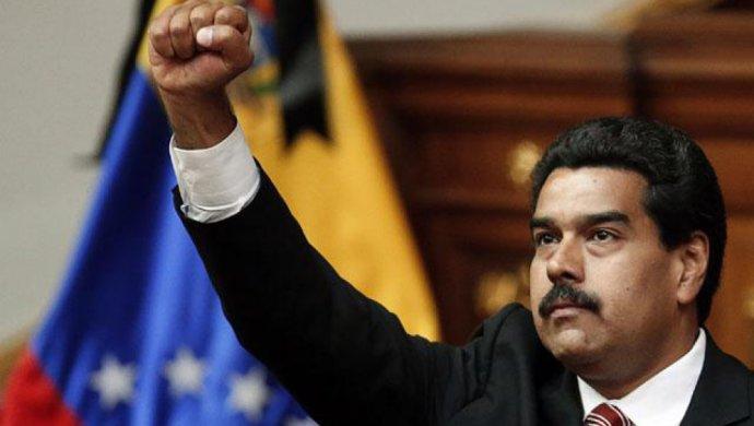 Венесуэла начала реализацию государственной криптовалюты